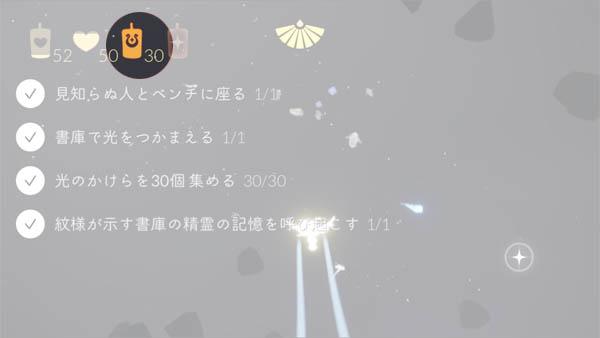 sky 書庫 精霊