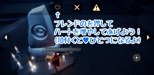マップ Sky 原罪